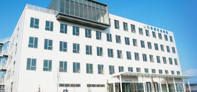 【正看護師/石巻市大街道西】石巻健育会病院(正社員)の画像1