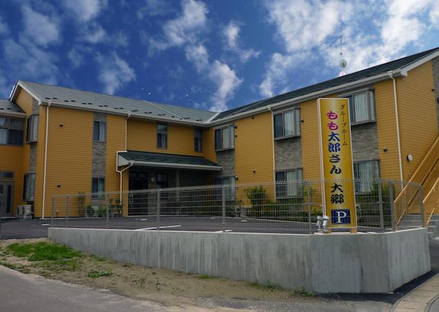 【介護福祉士/黒川郡大郷町】グループホーム もも太郎さん大郷(準社員)の画像1