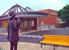 【理学療法士/宮城野区鶴ケ谷】介護老人保健施設 エバーグリーン・ツルガヤ(パート)の画像1