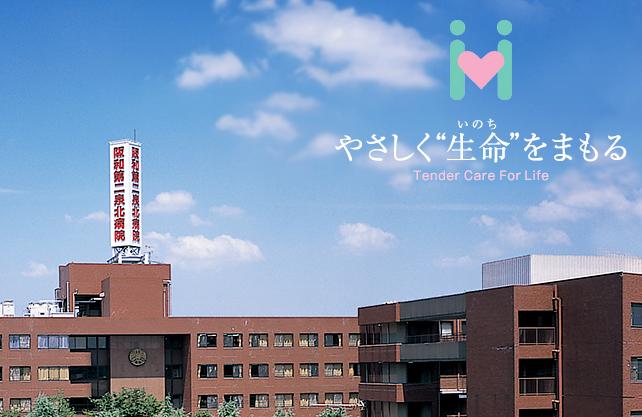 【看護師/堺市中区】阪和第二泉北病院(正社員)の画像1