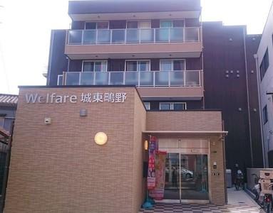 【介護職・ヘルパー/大阪市城東区】  デイサービス・デイケア Welfare城東鴫野 (パート)の画像1