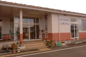 【PT・OT/白石市】 デイサービスセンターしろいし(正社員)の画像