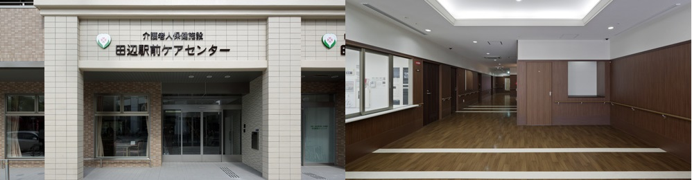 【介護職・ヘルパー/大阪市東住吉区】 介護老人保健施設(正社員 夜勤なし)の画像1