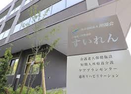 【看護職/大阪市鶴見区】 介護老人保健施設 すいれん (パート)の画像1