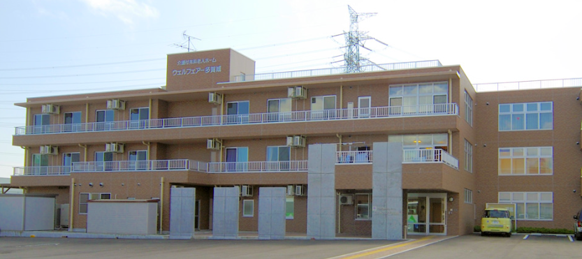 【介護職/多賀城市】 ウェルフェアー多賀城(パート)の画像1