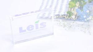 【リハビリ関係職/大阪市生野区】 レイス治療院 大阪生野 (正社員)の画像1
