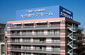 【介護職・ヘルパー/東成区】 介護老人保健施設 大今里ケアホーム (正社員)の画像1