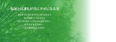 【夜専介護スタッフ/宇都宮市】 特別養護老人ホーム 宝寿苑 (パート)の画像1