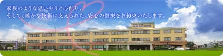 【看護職/宇都宮市】  医療法人社団 松栄会 宇都宮内科病院 (パート)の画像1