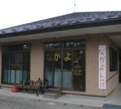【介護スタッフ/日光市】 デイサービス なかよし荘 (パート)の画像2