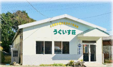 【ケアマネージャー/那須塩原市】 小規模多機能 うぐいす荘 (正社員)の画像3