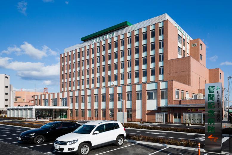 【正看護師/那須塩原市】 病院 菅間記念病院 (正社員)の画像1
