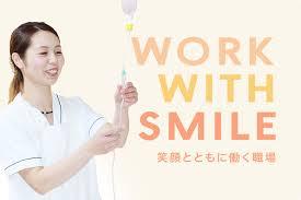 【看護職/小山市】  医療法人 信誠会 (正社員)の画像3