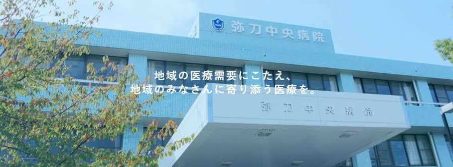 【介護職・ヘルパー/東大阪市】 療養型病院 (パート)の画像1