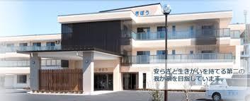 【介護スタッフ/佐野市】 特別養護老人ホーム きぼう (正社員)の画像1