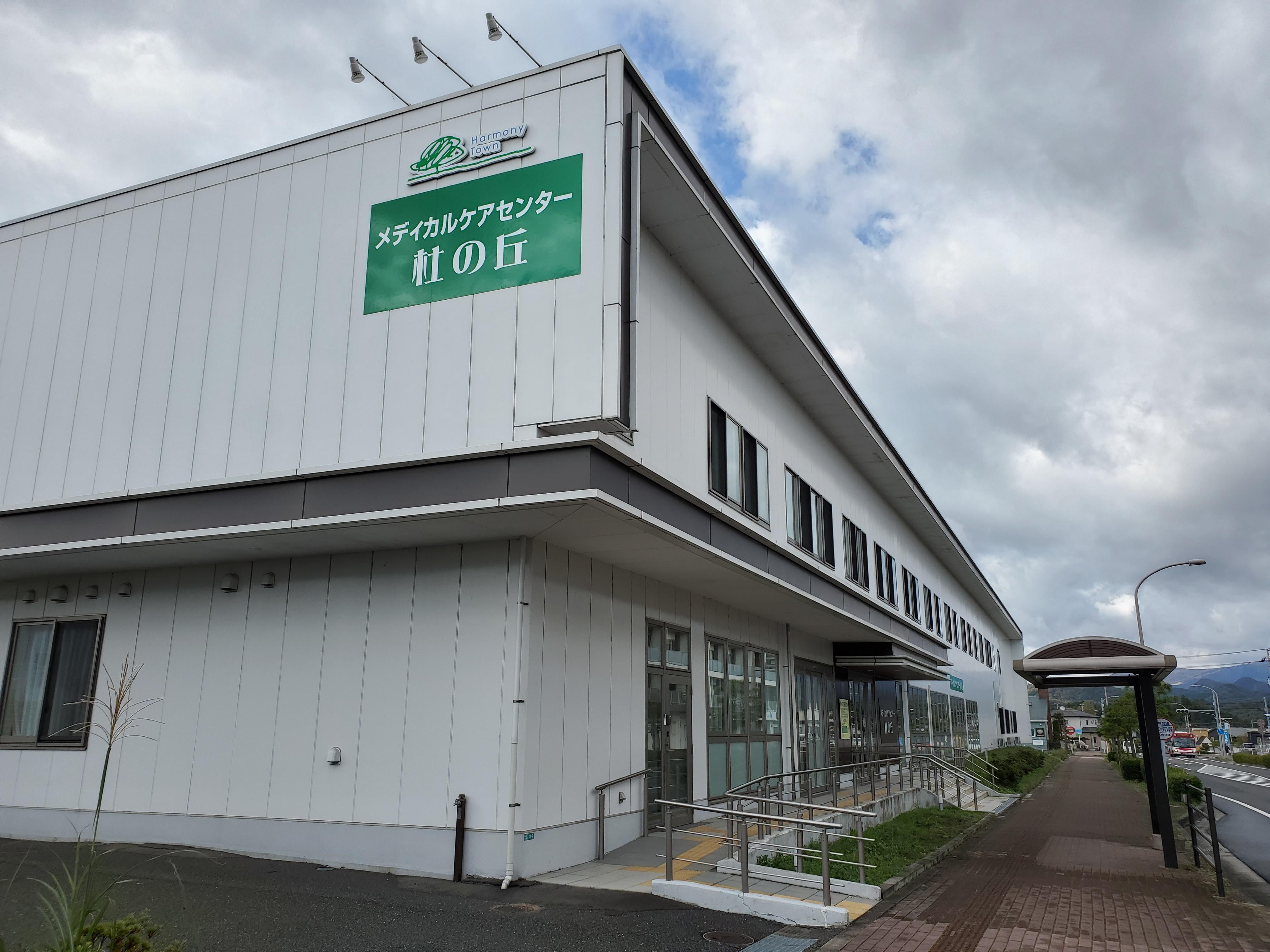 【ヘルパー/黒川郡大和町】 株式会社 颯 (正社員)の画像1