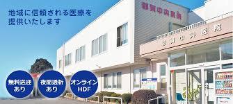 【管理者・施設長/栃木市】  サービス付高齢者住宅 ネムの里 (正社員)の画像2