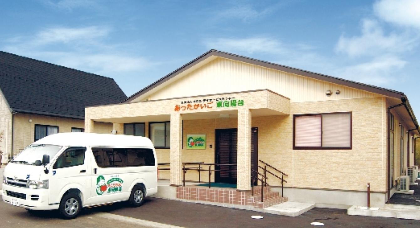 【介護職/富谷市】 デイサービスセンター あったかいご東向陽台(正社員)の画像1