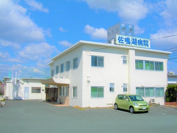 【薬剤師/浜松市中区】 病院・クリニック 佐鳴湖病院 (正社員)の画像1