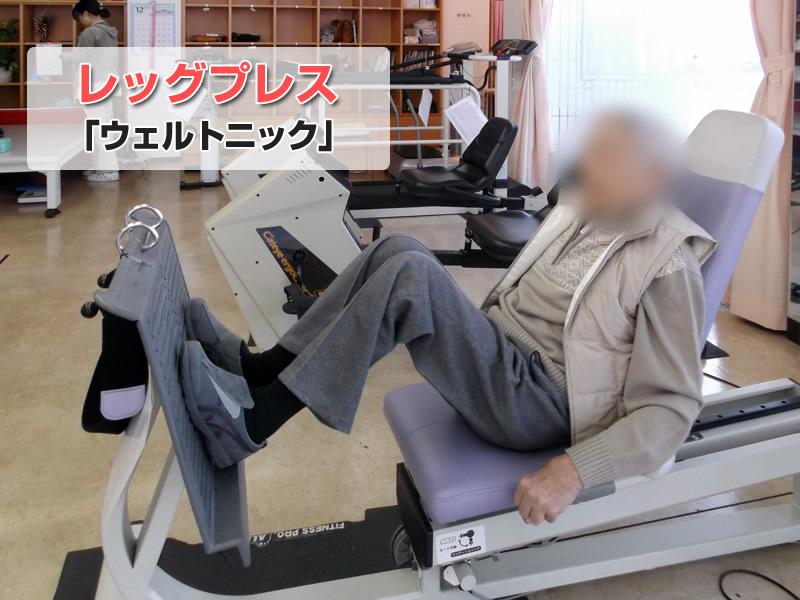 【リハビリ関係職/浜松市中区】 デイサービス フアイブりょうけ (正社員)の画像2