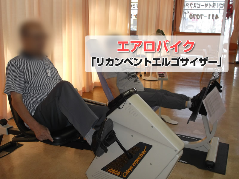 【リハビリ関係職/浜松市中区】 デイサービス フアイブりょうけ (正社員)の画像3