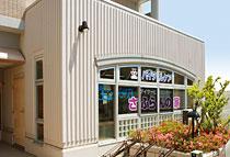 【介護職/仙台市若林区】 デイサービスセンターさふらんの家 若林(契約社員)の画像1