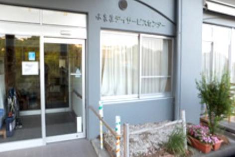 【介護職/仙台市泉区】水泉荘デイサービスセンター(正社員)の画像1