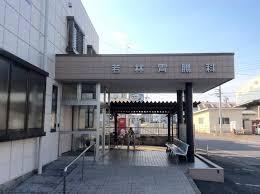 【看護職/佐野市】  医療法人 若林胃腸科医院 (正社員)の画像1