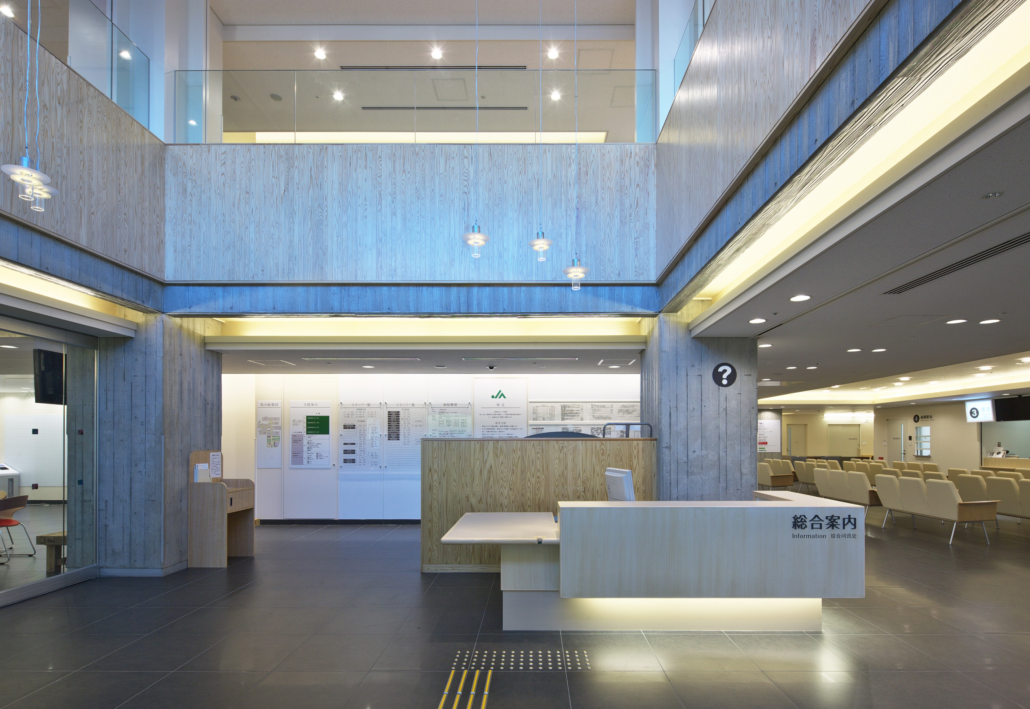 【正看護師/鹿沼市】 病院 上都賀総合病院 (パート)の画像2