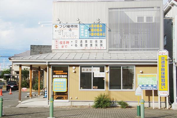 【柔道整復師/小山市】 その他 フジ接骨院 (正社員)の画像1