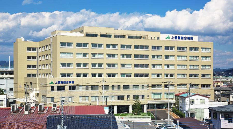 【看護助手/鹿沼市】 病院 上都賀総合病院 (正社員)の画像1