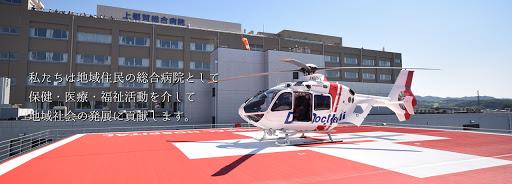 【正看護師/鹿沼市】 病院 上都賀総合病院 (パート)の画像4