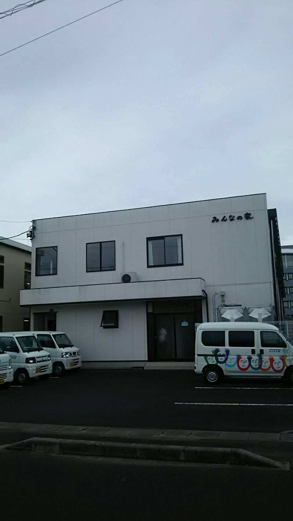 【介護職/浜松市東区】 障がい者施設 みんなの家 (正社員)の画像1