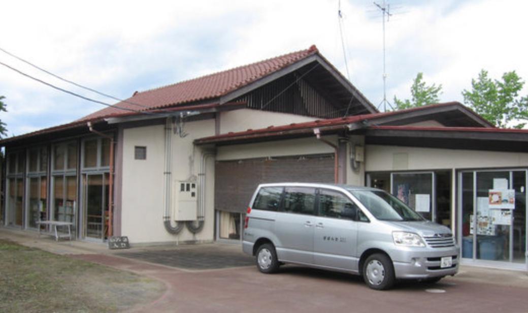 【支援員/黒川郡大和町】障がい者施設 いこいの家たんぽぽ(正社員)の画像1