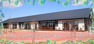【介護スタッフ/河内郡上三川町】 グループホーム ポプラ (パート)の画像1