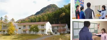 【介護スタッフ/日光市】 障害者支援施設 皇海荘 (パート)の画像2