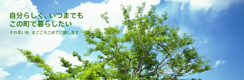【介護スタッフ/芳賀郡市貝町】 グループホーム アットホームいちはな (パート)の画像2