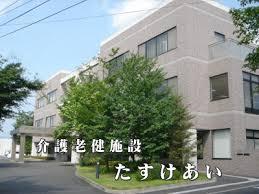 【正看護師/足利市】 介護老人保健施設 たすけあい (正社員)の画像1