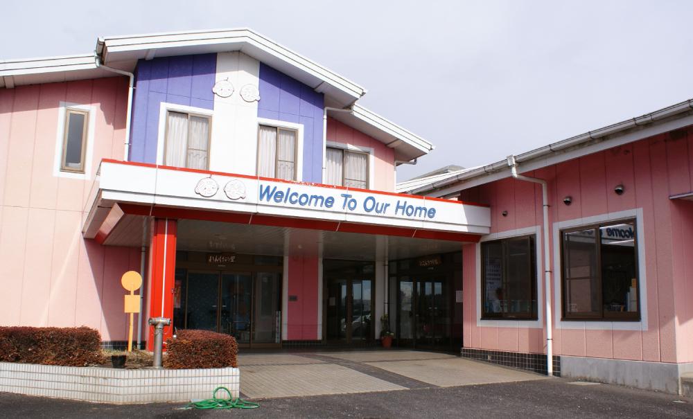 【ケアマネージャー/さくら市】 居宅介護支援事業所 にこん (正社員)の画像1