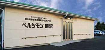 【介護職/奥州市】サービス付き高齢者向け住宅 ペルシモン前沢(正社員)の画像1