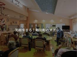 【正・准看護師/宇都宮市】 デイサービス デイサービスセンターつるた (パート)の画像1