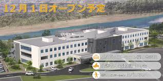 【薬剤師/小山市】 病院 リハビリテーション翼の舎病院 (正社員)の画像1