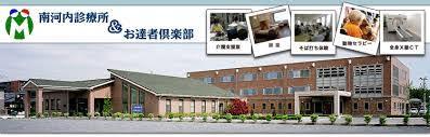 【ケアマネージャー/下野市】 介護老人保健施設 お達者倶楽部 (正社員)の画像1