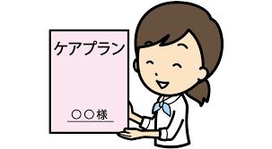 【ケアマネージャー/佐野市】 訪問看護 マザーの家 (パート)の画像2