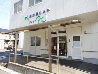 【介護職・ヘルパー/浜松市中区】 デイケア ゆとり (正社員)の画像1