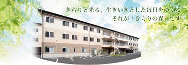 【介護職/浜松市浜北区】 介護老人保健施設  きらりの森 (パート)の画像1