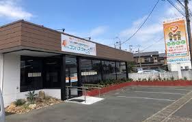 【リハビリ関係職/浜松市東区】 デイサービス コンパスウォーク浜松東(正社員)の画像1