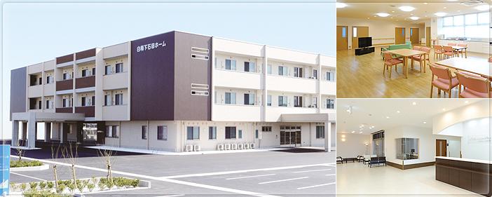 【介護職/浜松市東区】 特別養護老人ホーム 白梅下石田ホーム  (パート)の画像1