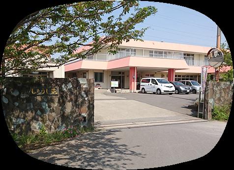 【介護スタッフ/小山市】 特別養護老人ホーム しょうし苑 (正社員)の画像1