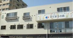 【介護職/浜松市中区】 グループホーム  ひだまりの森 (パート)の画像1